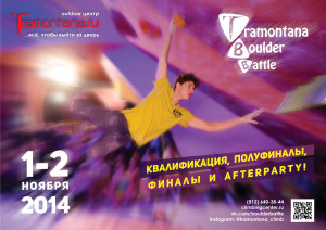 Tramontana Boulder Battle 2014